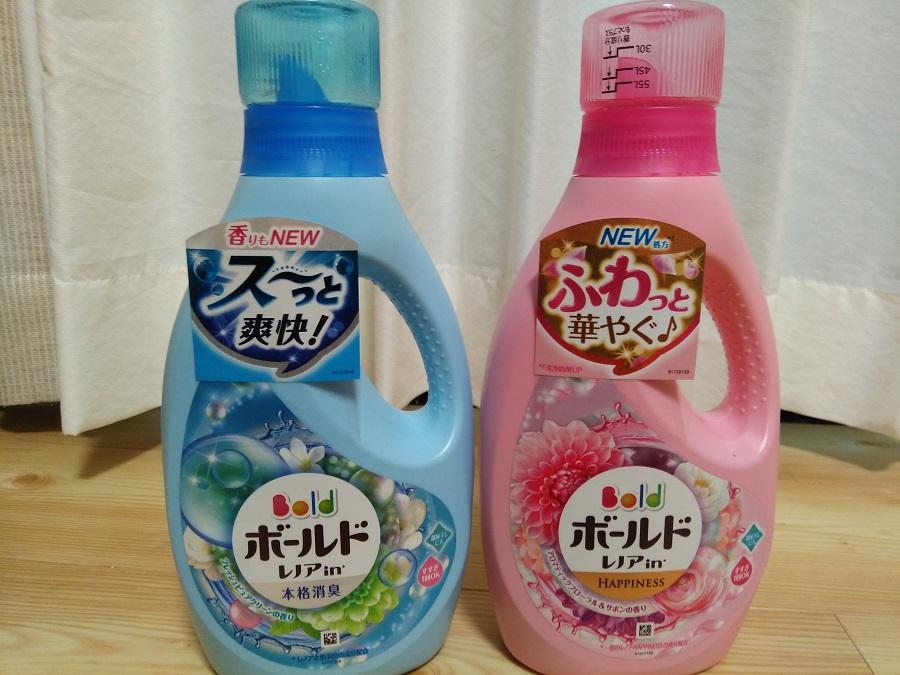柔軟 剤 なし 洗濯